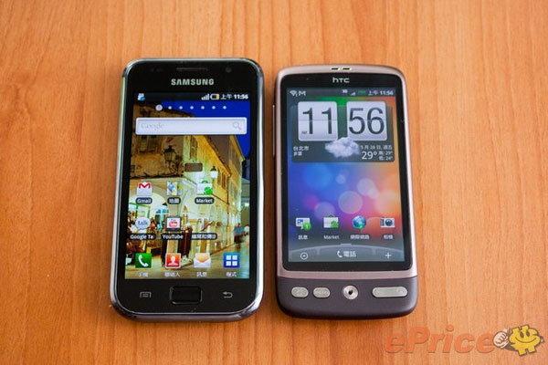 ซื้อรุ่นไหนดีนะ! ระหว่าง HTC Desire กับ Samsung Galaxy S