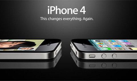 ดีแทคจะเปิดตัว iPhone 4