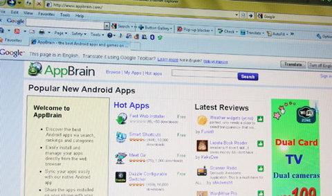 ติดตั้ง โปรแกรมออย่างเทพ เทพ ไม่ต้องแตะเครื่องเลย ด้วย App Brain