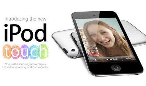 Touch รุ่นใหม่ iPhone 4 ที่โทรไม่ได้