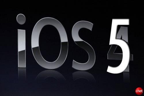 15 อย่างใน iPhone 5 ที่รออยู่