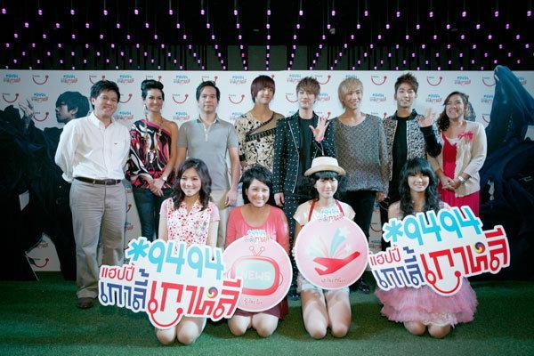 แฮปปี้จัด K-Portal รายแรกบนมือถือ ลุยตลาดคอนเทนต์ขนาดใหญ่ของแฟนเกาหลีเมืองไทย