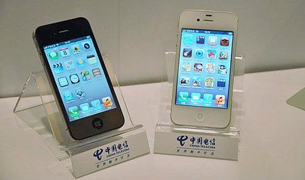 ไชน่าเทเลคอมเริ่มขาย iPhone 4S ยอดสั่งซื้อถึง 200,000 เครื่อง