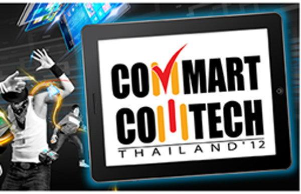 แนะนำซื้อโน้ตบุ๊กราคาเบาๆ ไม่เกิน 20,990 ต้อนรับ Commart Comtech 2012