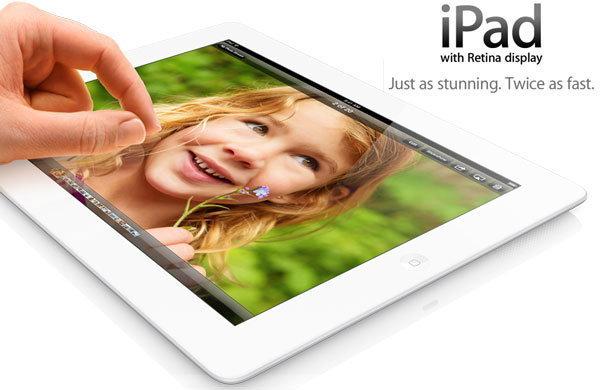 อัพเดท!! ราคา iPad 4/The new iPad ประจำวันที่ 21 มกราคม