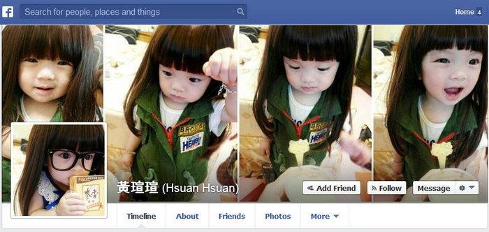 เฉลยแล้ว!! ที่มาหนูน้อย Hsuan Hsuan (หวงซวนซวน)