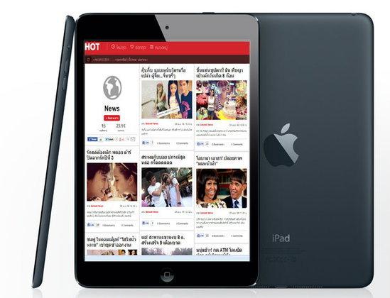 [ข่าวลือ] แอปเปิลอยากหั่นราคา iPad mini ให้เหลือ 5,800 บาท
