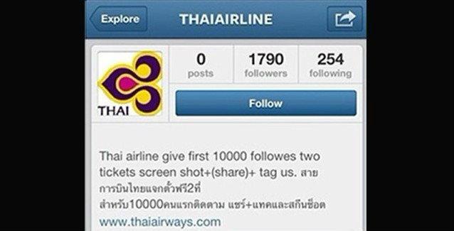 ด่วน!! การบินไทยแจ้งอย่าหลงเชื่อ IG ปลอม THAIAIRLINE