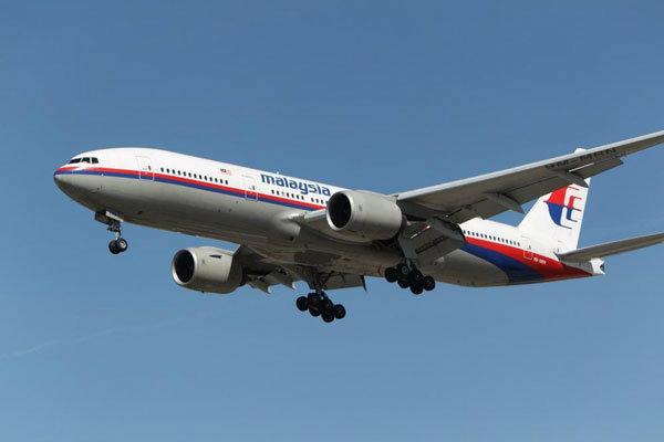 ร่วมด้วยช่วยค้นหา เที่ยวบิน MH370 ผ่านดาวเทียมแบบออนไลน์