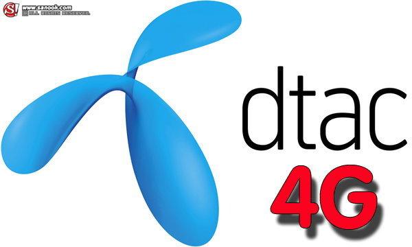 กทค. อนุมัติให้ดีแทคไตรเน็ตเปิดให้บริการ 4G บนคลื่น 2100 MHz แล้ว