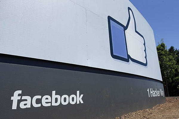 จำนวนที่เหมาะสมในการโพสเนื้อหาบน Facebook ต่อวัน