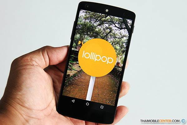 รีวิว 26 ฟีเจอร์ลับสุดเจ๋งใน Android 5.0 Lollipop
