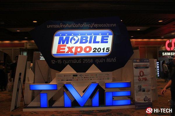 """พาเดินเที่ยวงาน """"Thailand Mobile Expo 2015"""" พร้อมสรุปไฮไลท์เด็ด"""