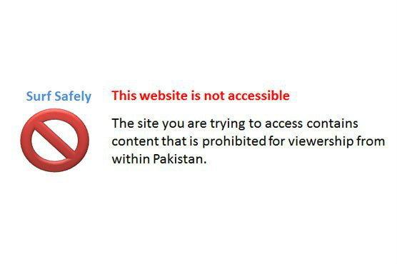 รัฐบาลปากีสถาน สั่งแบน WordPress ฐานหมิ่นศาสนา