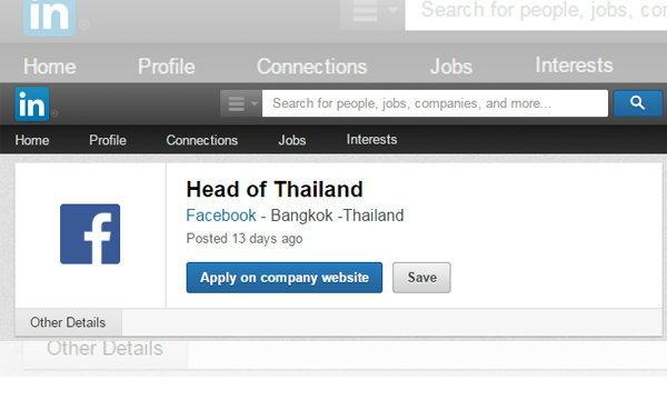 Facebook ประกาศรับคนผ่าน LinkedIn ตำแหน่ง Head of Thailand