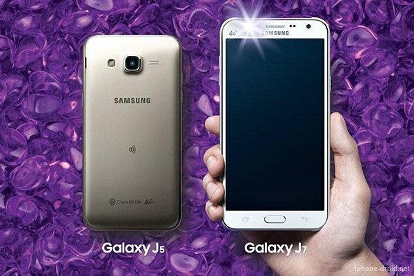 Samsung เปิดตัว Galaxy J5 และ Galaxy J7 สมาร์ทโฟนรุ่นแรกที่กล้องหน้ามีแฟลช