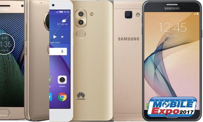 7 มือถือไม่เกิน 10,000 บาทที่น่าซื้อที่สุดในงาน Thailand Mobile Expo 2017 Hi-End