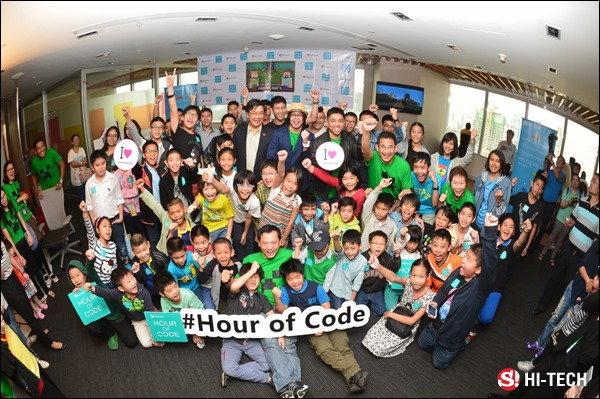ไมโครซอฟท์ ดึงเกมดัง Minecraft หนุนเด็กไทยหันมาสนใจวิทยาศาสตร์คอมพิวเตอร์