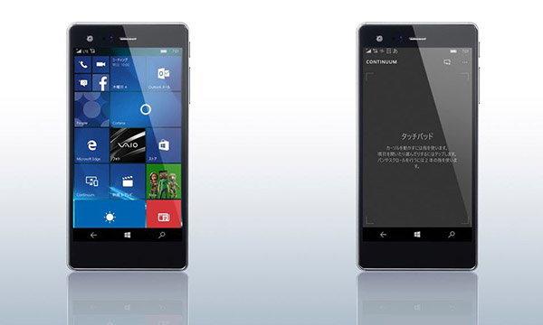 VAIO เปิดตัวมือถือ VAIO Phone Biz มือถือ Windows 10 Mobile ตัวแรกของ Vaio