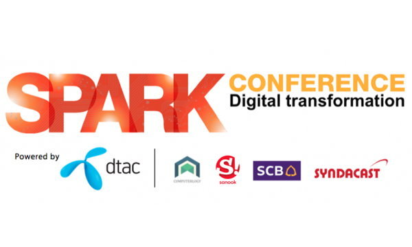 "ขอเชิญชวนร่วมงาน Spark Conference 2016: ""Digital Transformation"" presented by dtac"