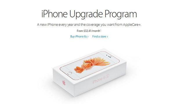 Apple เพิ่มโปรแกรม อัปเกรด iPhone รุ่นใหม่บน Apple Online Store แล้ว