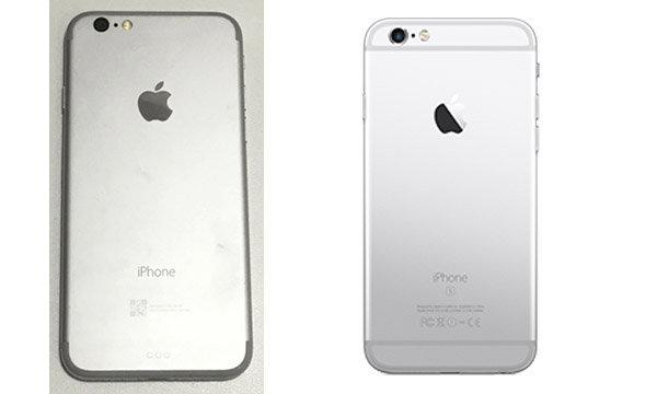 ลือ iPhone 7 อาจจะมีรูปลักษณ์และหน้าตาเหมือน iPhone 6s