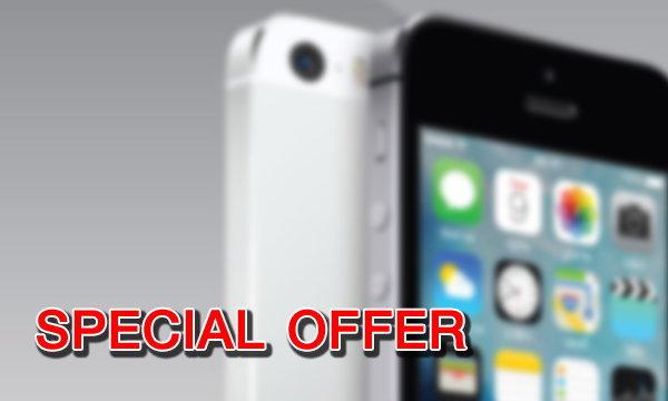 ต่อโปรเด็ด!! เป็นเจ้าของ iPhone 5s ได้ด้วยเงินเริ่มต้นเพียง 5,900 บาท