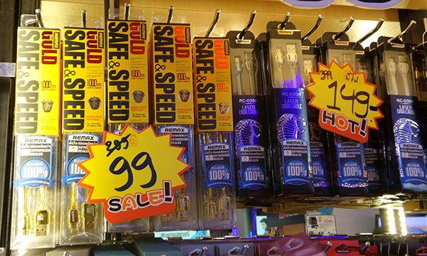 แนะนำ Gadget ราคาต่ำกว่า 100 บาทสุดห้ามใจในงาน Commart JOY