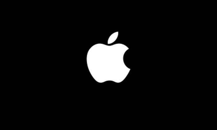 Apple เผยยอดขาย iPhone ไตรมาสล่าสุด ยังตกต่อเนื่อง
