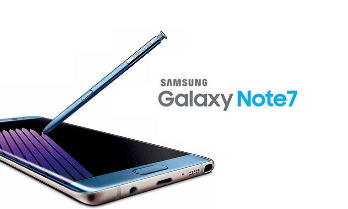 Samsung Cloud บริการฝากข้อมูลบนอากาศ พร้อมใช้งานครั้งแรกใน Galaxy Note 7