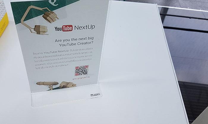 มาทำความรู้จัก YouTube 360 เทคโนโลยีการรับชมภาพแบบรอบทิศ