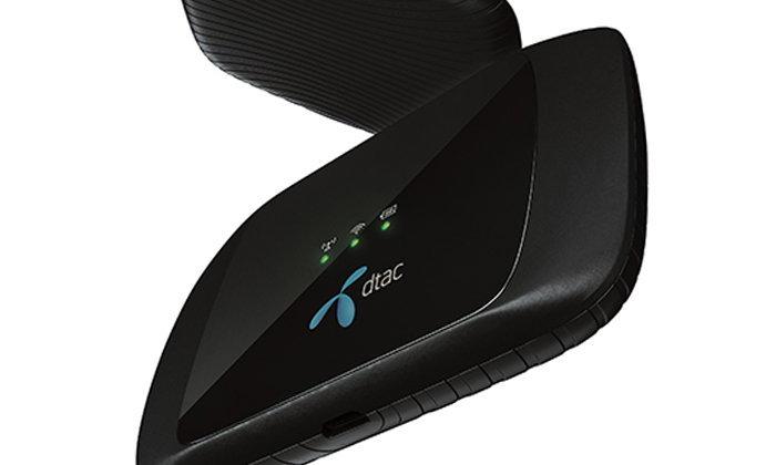 ดีแทค เปิดตัว dtac Super 4G Pocket WiFi อุปกรณ์กระจ่ายสัญญาณ 4G ให้อุปกรณ์อื่น ๆ ของคุณ