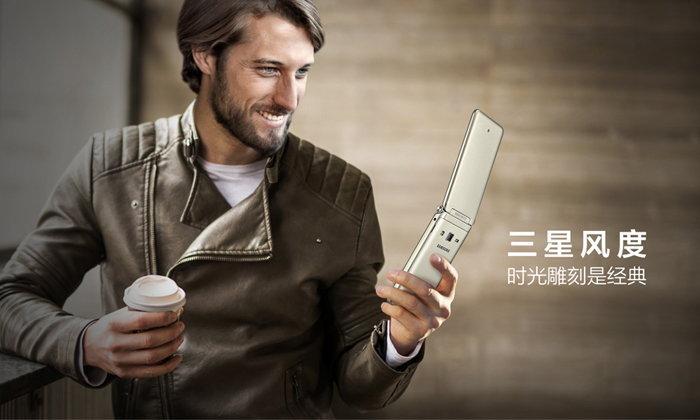 Samsung Galaxy Folder 2 มือถือ Android ฝาพับ เปิดตัวครั้งแรกในประเทศจีน