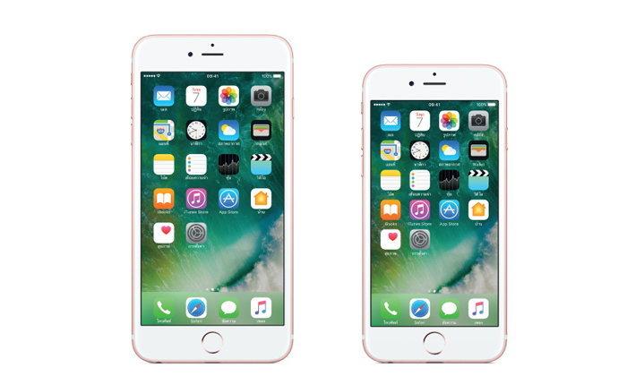 อัปเดทราคา iPhone 6s หลังโอเปอร์เรเตอร์นำความจุขนาด 32GB มาวางจำหน่ายเพิ่ม