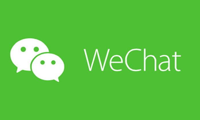 ขอบคุณ Wechat ที่ทำให้มีวันนี้ - Tencent มีกำไรสุทธิ 1.5 พันล้านดอลลาร์