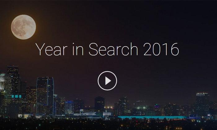 10 อันดับมือถือที่คนไทยค้นหามากที่สุดประจำปี 2016 จาก Google
