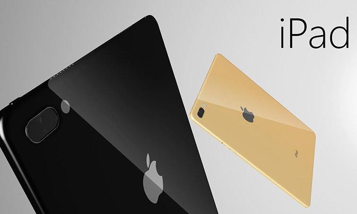 ยลโฉมภาพ Concept iPad Pro ขนาดใหม่ 10.5 นิ้ว