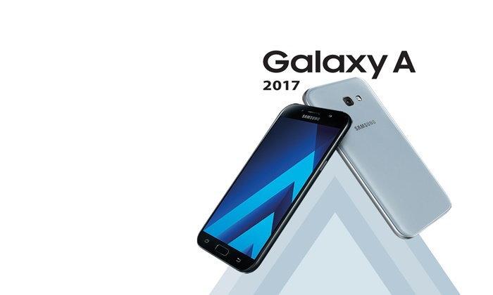 คุ้มกว่านี้ไม่มีอีกแล้ว! Samsung มอบโปรโมชั่นจัดเต็ม เมื่อซื้อ Galaxy A 2017