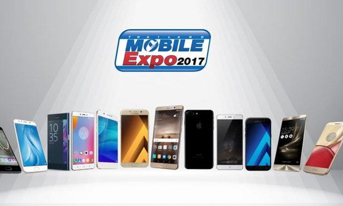 ส่องกล้องมือถือใหม่ Thailand Mobile Expo 2017 รุ่นฮิตสุดร้อนแรงรับต้นปี!