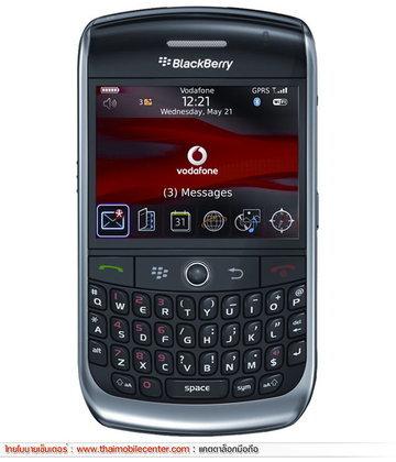 BlackBerry Curve 8900