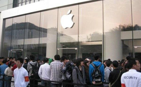 แอปเปิลเปิดโครงการ เอาเครื่องเก่ามาแลกซื้อเครื่องใหม่ได้