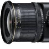 PC-E 24 f3.5D ED