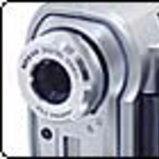 DV5000 กล้องเอนกประสงค์