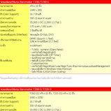 ซัมซุง แอลซีดีมอนิเตอร์ Syncmaster ที-ซีรีส์