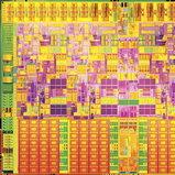 งานเปิด Intel Core i7