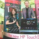 HP TouchSmart PCs