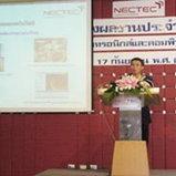 เนคเทค แจงผลงานรอบ 1 ปีขอนำไทยสู่ยุคดิจิตอล