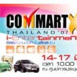Commart X'Gen 2007