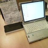 รีวิว Space Station อุปกรณ์สำหรับ Notebook ที่น่าใช้มั่กๆ