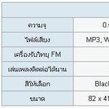 Xenn : XE-635 512MB